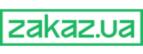 Заказывайте онлайн и удобно забирайте свои покупки! от Zakaz UA