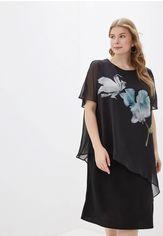 Платье Evans от Lamoda