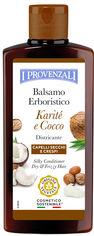 Акция на Кондиционер шелковый I Provenzali Karité&Cocco с маслом Карите и Кокоса для сухих и нормальных волос 200 мл (8025796001859) от Rozetka