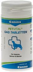 Глюкозамин с экстрактом мидий Canina Petvital GAG 90 таблеток (4027565723300) от Rozetka