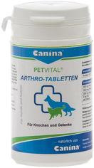 Акция на Таблетки для суставов Canina Petvital Arthro-Tabl 60 шт (4027565723003) от Rozetka