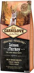 Акция на Сухой корм для щенков крупных пород Carnilove Salmon & Turkey Large Breed Puppy 12 кг (8595602508846) от Rozetka