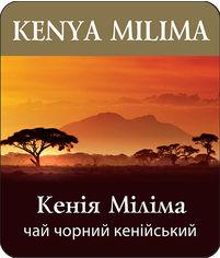 Чай черный листовой Lovare Kenya Milima 250 г (4820198873868) от Rozetka