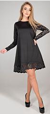 Платье Olis-Style Эрин 3028 48 Черное от Rozetka