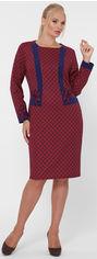 Платье VLAVI Донна 124609 58 Красное с синим от Rozetka