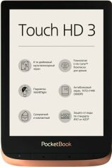Электронная книга PocketBook 632 Touch HD 3 Copper от MOYO