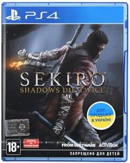 Акция на Игра Sekiro: Shadows Die Twice (PS4, Русские субтитры) от MOYO