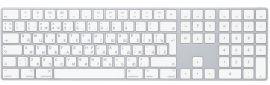Акция на Клавиатура Apple A1843 Wireless Magic Keyboard with Numpad от MOYO