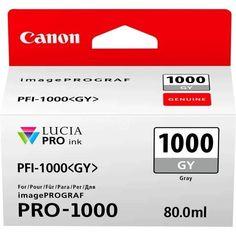 Акция на Картридж струйный CANON PFI-1000G Grey (0552C001) от MOYO