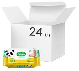 Упаковка влажных салфеток Снежная панда Ромашка для младенцев 24 пачки по 72 шт (4820183970411) от Rozetka