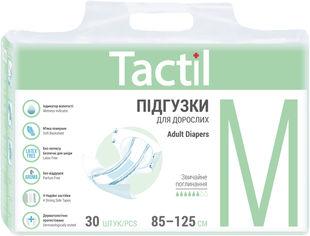 Подгузники для взрослых Tactil M 85-125 см 30 шт (4820183970213) от Rozetka