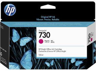 Акция на Картридж струйный HP No. 730 DesignJet T1600/T1700/T2600 Magenta, 130 ml (P2V63A) от MOYO
