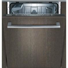 Встраиваемая посудомоечная машина SIEMENS SN615X00AE от Foxtrot