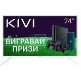 Телевизор KIVI 24H600WU от Foxtrot