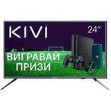 Телевизор KIVI 24H600GU от Foxtrot