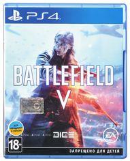 Диск Battlefield V (Blu-ray, Russian version) для PS4 от Citrus