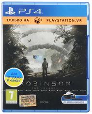 Диск Robinson. The Journey (Blu-ray, English version) для PS4 от Citrus