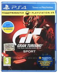 Диск Gran Turismo Sport (Blu-ray, Russian version) для PS4 от Citrus