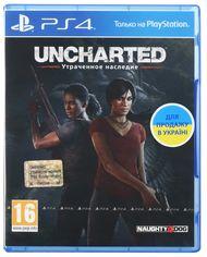 Диск Uncharted: Утраченное наследие (Blu-ray, Russian version) для PS4 от Citrus