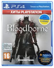 Диск Bloodborne (Blu-ray, Russian subtitles) для PS4 от Citrus