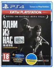 Диск The Last of Us: Обновлённая версия (Blu-ray, Russian version) для PS4 от Citrus