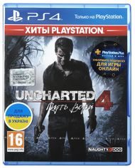 Диск Uncharted 4: Путь вора (Blu-ray, Russian version) для PS4 от Citrus