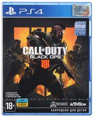 Диск Call of Duty: Black Ops 4 (Blu-ray, Russian version) для PS4 (7238857) от Citrus
