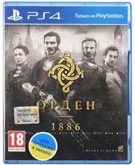 Диск The Order 1886 (Blu-ray, Russian version) для PS4 от Citrus