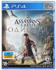 Диск Assassin's Creed: Одиссея (Blu-ray, Russian version) для PS4 (8112707) от Citrus
