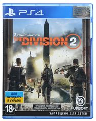 Диск Tom Clancy's The Division 2 (Blu-ray, Russian version) для PS4 (8113407) от Citrus