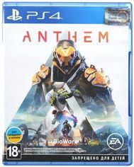 Игра Anthem (PS4, Русские субтитры) от MOYO