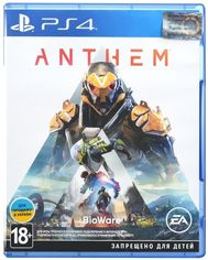 Акция на Игра Anthem (PS4, Русские субтитры) от MOYO