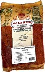 Акция на Красный перец Ayfer Kaur грубого помола острый 1 кг (8691052140183) от Rozetka
