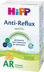 Акция на Детская сухая молочная смесь HiPP Anti-Reflux начальная 300 г (9062300139461) от Rozetka