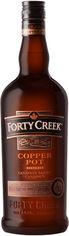 Акция на Виски Forty Creek Copper Pot Reserve 0.75 л 43% (69321004210) от Rozetka