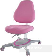Детское кресло Fundesk Primavera I Pink от Stylus