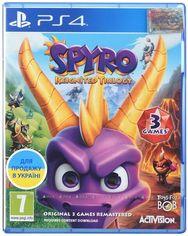 Игра Spyro Reignited Trilogy (PS4,Английский язык) от MOYO