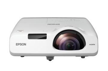 Короткофокусный проектор  Epson EB-530 (3LCD, XGA, 3200 ANSI lm) (V11H673040) от MOYO