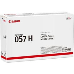 Акция на Картридж лазерный Canon 057H LBP223dw/226dw/228x/MF443dw/445dw/446X/MF449X Black, 10000 стр (3010C002) от MOYO