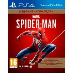 Игра Spider-Man Издание Игра года для PS4 от Foxtrot