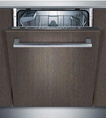 Акция на Встраиваемая посудомоечная машина Siemens SN615X00AE от MOYO