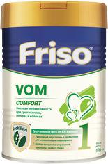 Смесь сухая молочная Friso Vom 1 Comfort для детей от 0 до 6 месяцев 400 г (8716200724326) от Rozetka