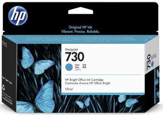 Акция на Картридж струйный HP No. 730 DesignJet T1600/T1700/T2600 Cyan, 130 ml (P2V62A) от MOYO