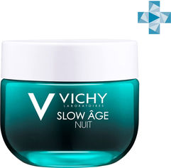 Крем-маска Vichy Slow Age ночная 50 мл (3337875586283) от Rozetka