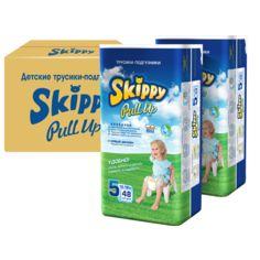 Акция на Упаковка трусиков-подгузников детских Skippy Размер 5 12-18 кг 2 пачки по 48 шт (2000134686017) от Rozetka