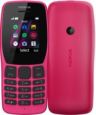 Акция на Мобильный телефон Nokia 110 Pink от Rozetka