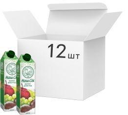 Акция на Упаковка нектара ОКЗДП Наш Сок Яблоко-Виноград 0.95 л х 12 шт (4820192262804_4820192262712) от Rozetka
