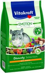 Акция на Корм для шиншилл Vitakraft Emotion Beauty Selection All ages 600 г (4008239337580/4008239314628) от Rozetka