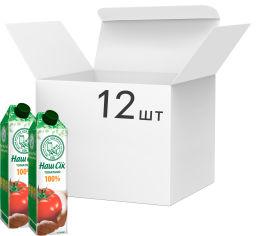 Упаковка сока ОКЗДП Наш Сок Томатный 100% сок с солью 0.95 л х 12 шт (4820003689141_4820003680179) от Rozetka