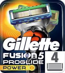Сменные картриджи для бритья (Лезвия) Gillette Fusion5 ProGlide Power 4 шт (7702018085576) от Rozetka